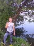 Валентин, 45 лет, Тула