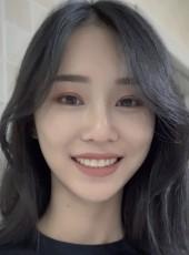 Diana, 30, China, Hsinchu
