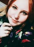 Анна, 21  , Uman