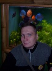 Andrey, 39, Russia, Vyritsa