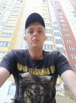 Dmitriy, 35  , Millerovo