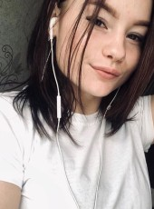 Dasha Gromova, 19, Russia, Bryansk