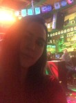 Alina, 26, Ufa
