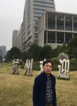 kkk, 33  , Hengyang