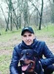Anton, 28, Kremenchuk