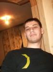Руслан, 29 лет, Рязань