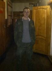 renik, 29, Russia, Vologda