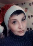 Лариса Скрылева - Бийск