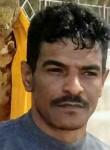 Morad Morad, 38 лет, الرمثا