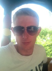 Bogdan, 22, Ukraine, Donetsk