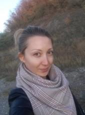Kseniya, 37, Ukraine, Donetsk