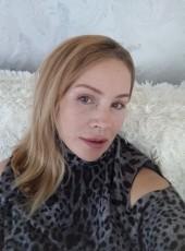 MarinaNika Odnok, 54, Russia, Belgorod