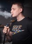 Знакомства Каменск-Уральский: Александр, 24