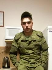 Vlad, 23, Russia, Ufa