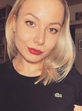 Оля, 21, Россия, Санкт-Петербург