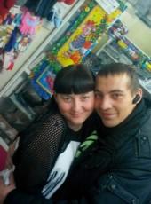 Грешник, 30, Russia, Tomsk