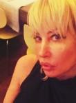 Chiara, 44 года, Roma