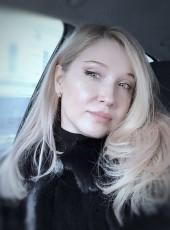 Angelika, 42, Россия, Москва