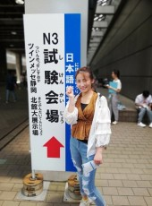 柠檬汽水, 22, Japan, Kawaguchi (Saitama)
