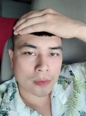 Mai Côf, 30, Vietnam, Hanoi