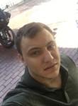 Nikita, 24, Mytishchi
