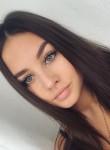 Екатерина - Новосибирск