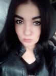 Irtna, 29, Biysk