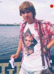 Anton, 26, Kamenskoe