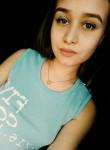 Катя, 21 год, Симферополь