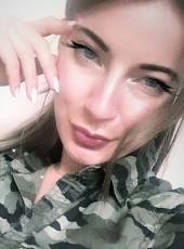 Svetlana, 30, Ukraine, Kiev