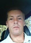 Миша, 39 лет, Новоминская