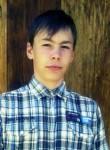 Dmitriy, 22, Novoaltaysk