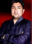 akhil singhal, 29 лет, Kaithal