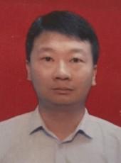 结局, 34, China, Xiashi