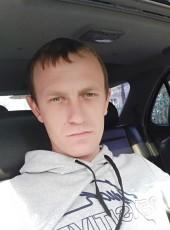 Sergey, 27, Russia, Saint Petersburg