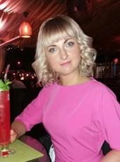 Natalya, 35, Russia, Moscow