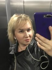 Katya, 37, Ukraine, Borispil