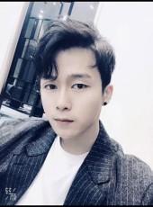 帅的罚款, 18, China, Yiwu