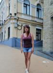 Alica_Rossa, 37, Kiev