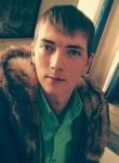 Andrey, 27, Komsomolsk-on-Amur