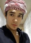 Ruslan, 20  , Kazan