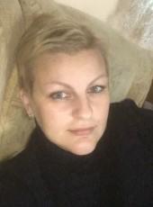 Lena, 43, Russia, Serpukhov