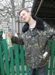Dima, 20  , Kryve Ozero