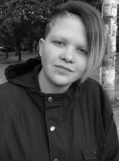 Ilona, 28, Czech Republic, Prague