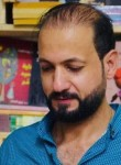 محمد, 34  , Ad Diwaniyah