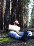 юрий, 24 года, Батайск