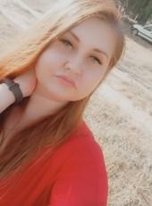 Angelina , 33, Ukraine, Bila Tserkva