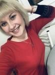 Irina, 22, Yekaterinburg