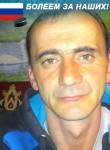 руслан, 41 год, Бутурлиновка