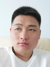 向前, 29, China, Baotou